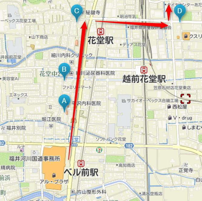 福井駅方面 地図 ベル